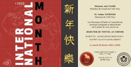 INVITATION Nouvel An Chinois